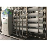 Quality Marine Sea Water Desalination Equipment / Portable Small Sea Water Unit for sale