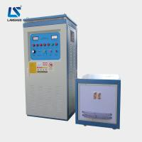 Buy cheap 160kw electric high frequency induction heater machine heating equipment from wholesalers