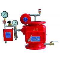 Quality Lever Structure Fire Fighting Valve 4.8 Mpa  Good Sealing Performance for sale
