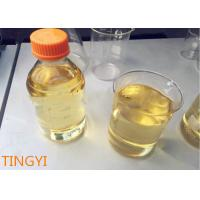 Buy cheap Oral Anti Estrogen Steroids Oil Clomiphene Citrate / Clomid 50mg/Ml For from wholesalers