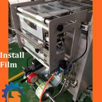 Buy Automatic Instant Oatmeal Packing Machine at wholesale prices