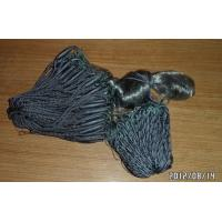 Quality Finland  net for sale