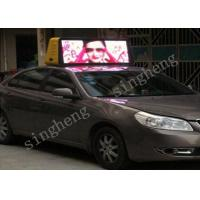 Buy High Definition Taxi Top LED Display P4 Epistar LED Chip HS Code 8528591090 at wholesale prices