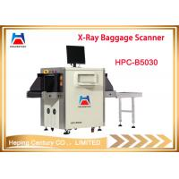 Quality Hotel x-ray luggage scanner 5030 x ray baggage scanner with high performance for sale