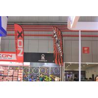 China Custom Beach Feather Flags Banner Outdoor With Fiberglass Pole on sale