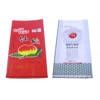 Quality Double Stitch 25Kg Laminated Polypropylene Bags PP Woven Fabric Manufacturer for sale