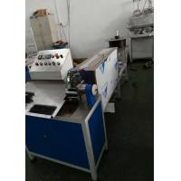 Quality Automatical PVC Plastic Spiral Coil Forming Machine For Notebook for sale