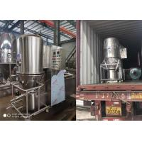 Quality Granule & Powder Fluid Bed Dryer In Pharmaceutical , Fluidized Bed Processor Easy To Operate for sale