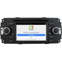 Quality Copy Files 2007 2008 Jeep Compass DVD Player With 3D Stereophonic Sound Processor for sale