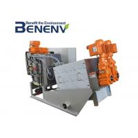 China Cutting Edge Screw Press Dewatering Machine Low Power  Consumption on sale