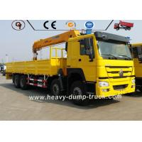 Buy cheap Sinotruk 8x4 LHD RHD 336hp Telescopic Boom Lorry Crane Truck Euro 2 20 Ton 30 from wholesalers