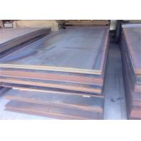 China SS400 A36 Carbon Steel Plate JIS ASTM Hardened Steel Plate Anti Corrosion on sale