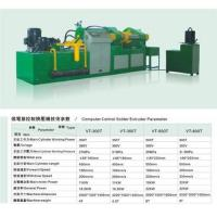 Buy cheap 500ton tin solder flux core extrusion machine from wholesalers