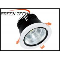 Quality Embedded Ceiling LED Down Light With Reflector 24 Degree / 38 Degree / 60 Degree for sale