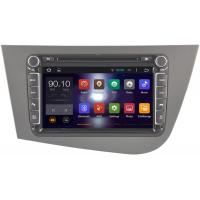 Quality 1GB RAM 8 Inch Seat Leon Car Radio GPS Multi Language Vehicle DVD Player 2005 - 2012 for sale