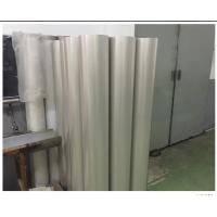 China 195M Good Toughness Rotary Printing Screen Textile Spare Parts Free Sample on sale