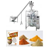 Quality Corn / Wheat / Turmeric Powder Packing Machine With PLC Control for sale