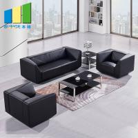 China Multi Color Wooden Furniture Office Sofa Chair For Conference Room on sale