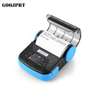 Quality Small Portable Bluetooth Printer 80mm Paper Width For Traffic Police Printing for sale