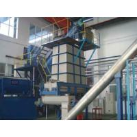 Quality ZMC Wood Chips Washing and Dewatering Machine for sale