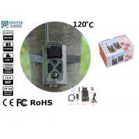 China Weatherproof Mini Hunting Video Cameras Full Automatic IR Filter Low PIR Distance on sale