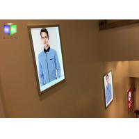 Buy White Color Profile LED Light Box Sign Snap Poster Frame 24 X 36 Inch Ultra Thin at wholesale prices