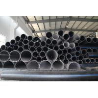 Buy Polyethylene Water flexibility twisted Pipe apply in Municipal water supply at wholesale prices