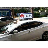 China Advertising on Taxi with Digital 5mm Taxi Roof LED Sign from Ocolour on sale