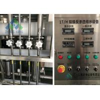 Quality 2.25KW 380V Edi Distilled Water Equipment / Edi Module Water Purification Filters for sale