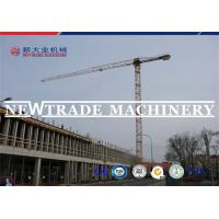 Quality Engineers Available To Service Machinery Overseas Construction Tower Crane TC5013 for sale