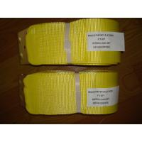 Quality 4 Inch 30 Foot Ratchet Tie Down Straps Yellow For Motorcycle Lightweight for sale