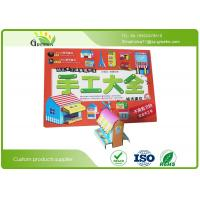 Buy Child Cardboard  DIY Coloring Book Soy Ink Printing Environmental Protection at wholesale prices