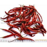 Buy cheap Yunnan Chilli from wholesalers