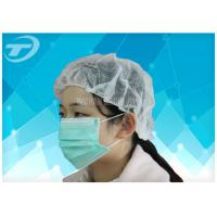Quality Dust Proof Hospital Disposable Surgical Caps With Various Color 18gsm To 30gsm for sale