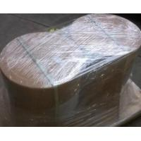 Buy CAS 499 44 5 Antibiosis Hinokitiol Powder Additive C10H12O2 Two Years Shelf Life at wholesale prices