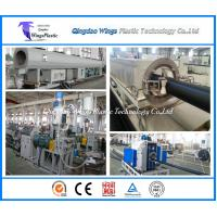 China Supplyer For PE Pipe Production Line, HDPE Pipe Extrusion Machine on sale