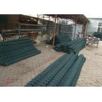 1.8mm - 5.0mm Green PVC Coated Wire Fencing 2.5m Height For Playground