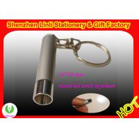 China brightest most powerful mini White led metal keychain flashlights on sale