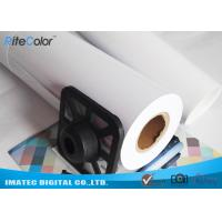 China 260gsm Water Base Pigment High Glossy Resin Coated Photo Paper For Inkjet Prints on sale