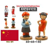 Best The traditional dress craftwork Decoration wholesale