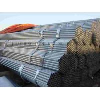 Quality Cold Drawn Thin Wall Seamless Tube for sale