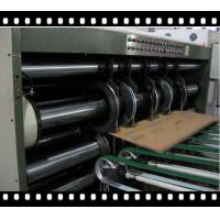 Quality fully automaitc printing slotting machine for sale