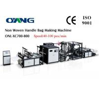 Quality White And Gray Ultrasonic Non Woven Bags Making Machine For Three Kinds Bag for sale