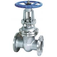 Quality High Pressure Resilient Seated Gate Valve For Sewage Disposal Energetics Pipe for sale