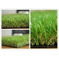 Quality Decorative Green PE Synthetic Grass For Landscaping For Yards for sale