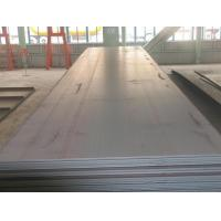 Quality TISCO Q235 Q345 S235 16Mn 6mm plate carbon steel EN DIN ISO JIS AISI Cold Rolled for sale