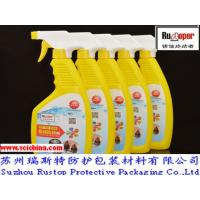 China Rust clean green derusting rust remover liquid on sale