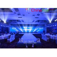 China Transparent Mesh Led Stage Display Flexible Video Screen For Party Event on sale