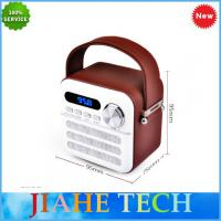 Quality Hot sale Leather covered portable retro wooden fm radio with bluetooth TF/AUX/Mini USB for sale