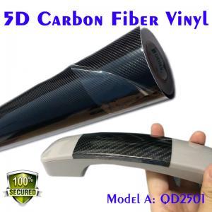 Quality 5D Carbon Fiber Car Wrapping Vinyl Film-4d Carbon texture for sale
